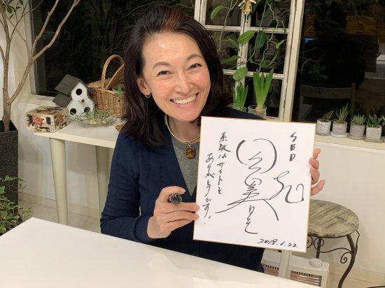 岡田美里さんのアトリエにお邪魔しました。【画像10】
