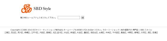 ダウンロード販売機能のテストページ【画像2】