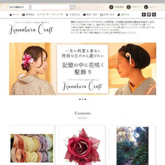 コサージュ 髪飾り 専門店 | 通販サイト【画像2】