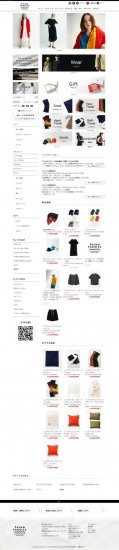 生地製品製造 販売 - 通販サイト【画像3】