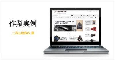 カラーミーショップ 導入事例 革製品製造販売 | 通販サイト