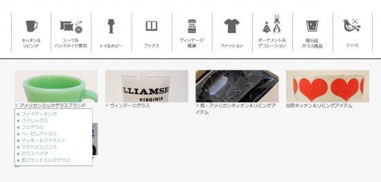 ファイヤーキング 卸 仕入れ 小売 通販サイト【画像4】