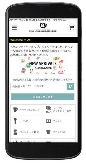 ファイヤーキング 卸 仕入れ 小売 通販サイト【画像5】