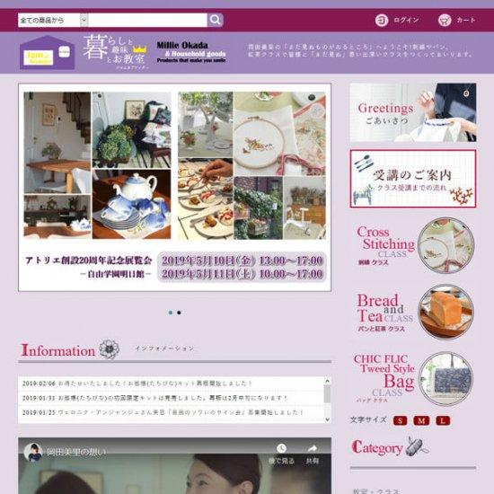 刺繍教室 ハンドメイド教室 予約サイト【画像2】