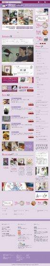 刺繍教室 ハンドメイド教室 予約サイト【画像3】