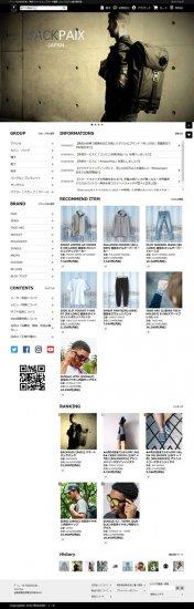 RELORE-代理店-海外ファッションブランド 通販サイト【画像3】