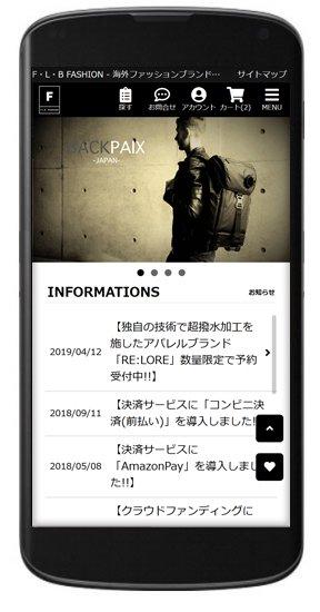 RELORE-代理店-海外ファッションブランド 通販サイト【画像5】