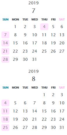 カレンダーの表記を英語に変更【画像2】