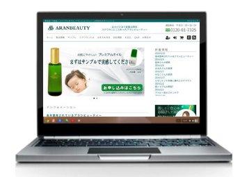 美容通販サイト【画像5】