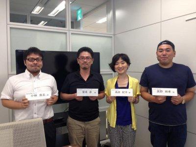 活動・作業日記 【中小機構】ebizアカデミー ショップオーナーとして参加