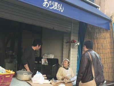 活動・作業日記 「プチ店長交流会」-in- 砂町銀座(あさりやさん)