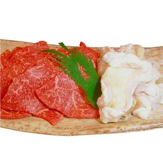 松阪牛焼肉 肩サンカクセット(松阪牛肩サンカク350g、ホルモン200g)