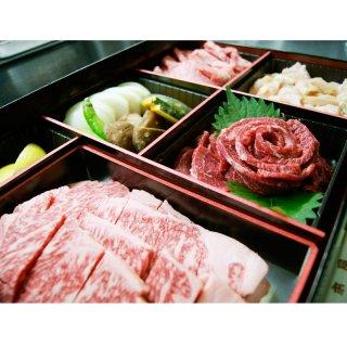 松阪牛焼肉 焼肉用詰め合わせセット(2〜3人前・たれ付き)