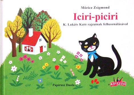 〈ハンガリー語〉Iciri-piciri