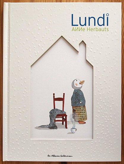 仏語〉Lundi - 中古絵本と、絵本やかわいい古本屋