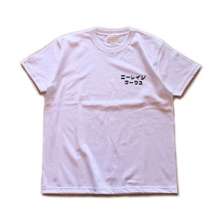 NEILLAGE WORKS ニーレイジ ワークス CREW NECK PRINT T-SHIRTS<WHITE>