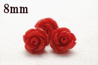 10粒セット売り【8mm】薔薇(バラ)レッドコーラル(練り)赤珊瑚  ビーズ パーツ(穴あき)