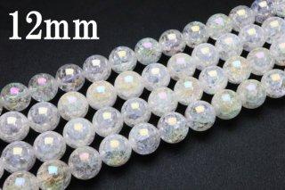 連売り【12mm】オーロラクラック水晶 丸(ラウンド)1連約38cm ビーズ パーツ (穴あき)オーロラクラッククォーツ