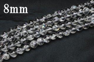 連売り【8mm】アイリスクォーツ 虹入り水晶 丸(ラウンド)高品質AAAAA 1連約38cm ビーズ パーツ (穴あき)