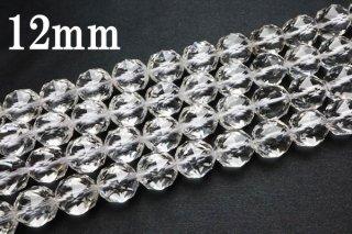 連売り【12mm】スターカット 水晶 (スターカットクォーツ)キラキラ 宝石カット 1連約38cm ビーズ パーツ (穴あき)