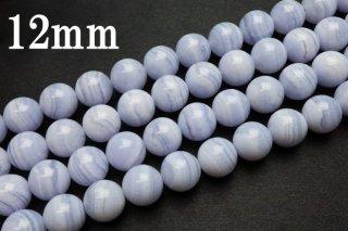 連売り【12mm】ブルーレースアゲート 丸(ラウンド)1連約38cm ビーズ パーツ (穴あき)