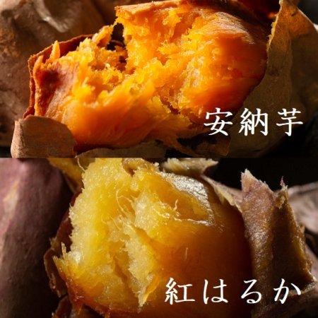 冷凍焼き芋セット 2Kg