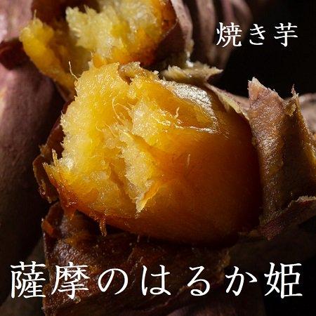 冷凍焼き芋 紅はるか 10Kg