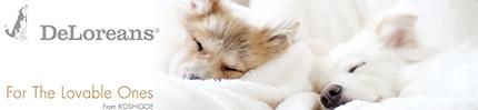 お散歩バッグ・犬用ベッド、オリジナルブランド| DeLoreans