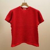 Peru cotton T-shirt (Sample)