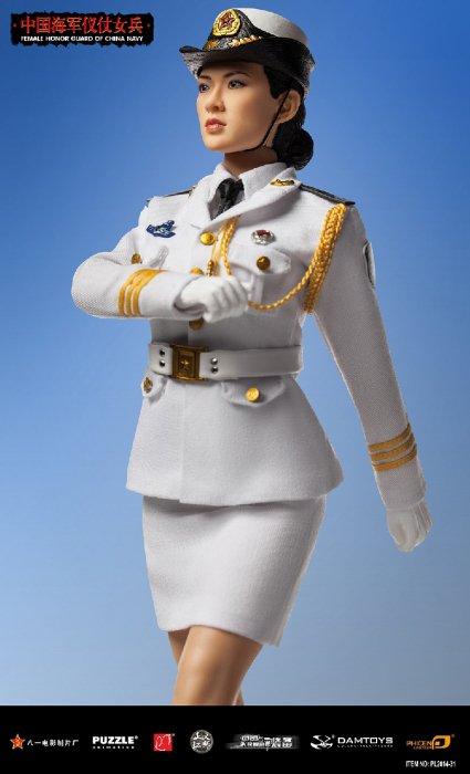 1/6 PHICEN PL2014-31 超柔軟性シームレスフィギュア 中国人民解放軍海軍 儀仗隊 美人女性兵士