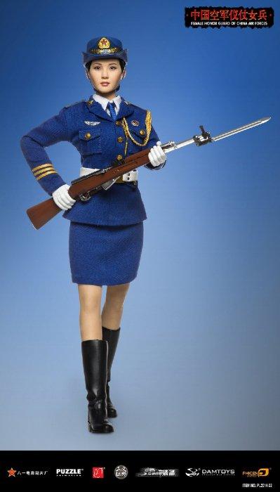 1/6 PHICEN PL2014-32 超柔軟性シームレスフィギュア 中国人民解放軍空軍 儀仗隊 美人女性兵士