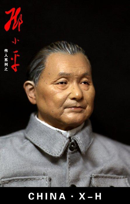 中華人民共和国の最高指導者一覧