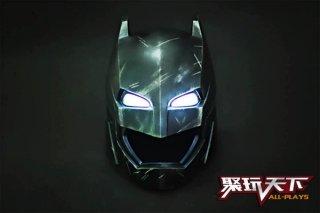 予約 1/1 BRE TOYS バットマン 高級LEDアイ  ヘルメット