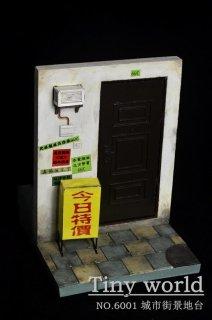 送料無料 特価訳あり破損有1/6 Tiny World  6001  Urban Street Diorama アパート ドア階段場面シーン 地台