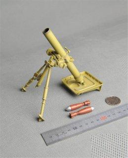 1/6 DIY 60MM Mortar サンド色 迫撃砲セット