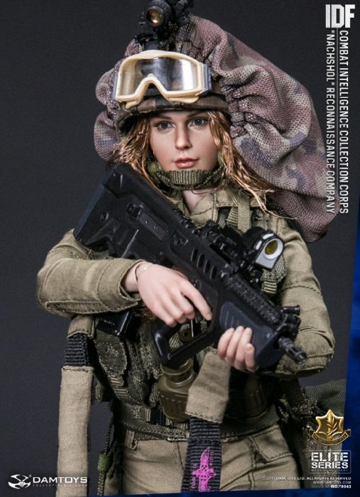 1//6 Scale Israel Flag Nachshol Israeli IDF Combat Intelligence Corps Female