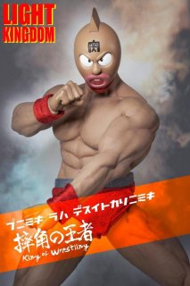 <img class='new_mark_img1' src='//img.shop-pro.jp/img/new/icons2.gif' style='border:none;display:inline;margin:0px;padding:0px;width:auto;' />予約 1/6 LIGHT KINGDOM King of Wrestling キング・オブ・プロレスリング ヘッドと服セット