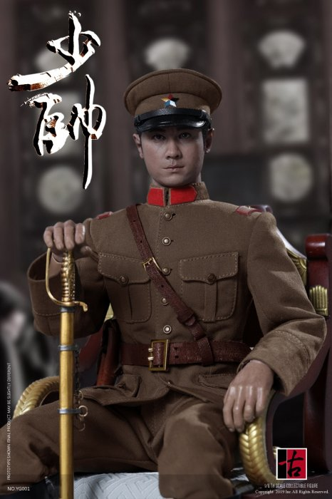 The Young Commander 1//6 Scale Action Belt for YUEGUTANG NO.YG001 HALF WARZONE