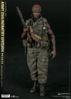 送料無料 予約 1/12 DAMTOYS PES011 ベトナム戦争 第25歩兵師団 M79 Grenade Launcher
