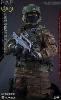 送料無料 1/6 Flagset FS73026 中国人民解放軍特殊作戦部隊 対テロ部隊