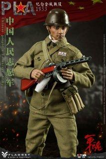 予約 送料無料 1/6 FLAGSET FS-73037 朝鮮戦争 金城の戦い 中国人民志願軍