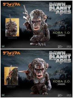 送料無料 予約 STAR ACE SA6043/SA6044 猿の惑星の夜明け 15cm Koba 1.0 / 2.0