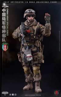 予約 送料無料 1/6 Soldier Story SS-119 中国人民解放軍陸軍特殊部隊