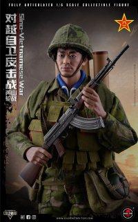 予約 送料無料 1/6 SoldierStory SS123 SINO-VIETNAMESE WAR - BATTLE OF LAOSHAN & ZHEYINSHAN PLA SOLDIER 中越戦争