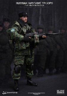 1/6 DAM TOYS 78025  エリート・シリーズ  ロシア空挺軍 機関銃兵
