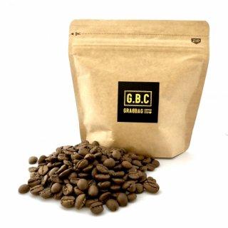 ※季節限定商品のため只今ご購入いただけません【G.B.C キリヤマベースのコーヒー豆】タンザニア