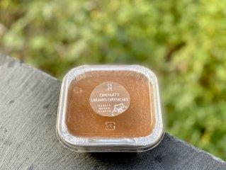 【クール冷凍便】チョコレートキャラメルチーズケーキ
