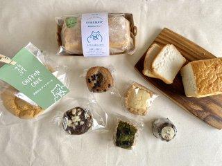 【冷凍】米粉のパンとケーキセット(小麦粉不使用)