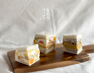 【予約販売・冷凍】お菓子の国のフルーツサンド(発送予定10月中旬から下旬)