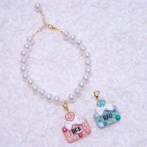 パフュームボトルネックレス★犬用ネックレス★名入れ【ドッグウェアならene☆】